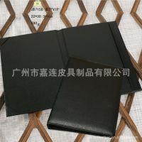 广州厂家订制 餐厅/酒店皮具用品 专业生产设计高档酒店仿皮菜谱