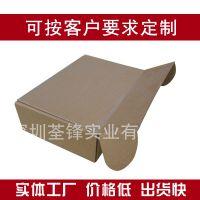 深圳纸箱厂家出售手工纸盒 环保服装小包装纸盒