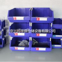 北京塑料制品厂家直销蓝色组立零件盒4号200*115*90