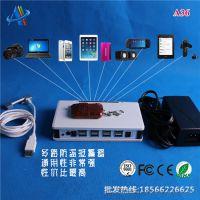 推荐新款8路充电+防盗器一拖八ipad苹果三星平板手机防盗报警器