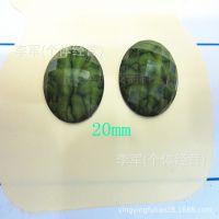 20mm圆格树脂裂纹 平底无孔钻 树脂钻 服饰配件