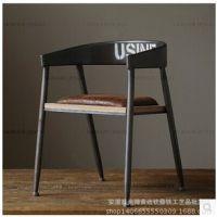 美式乡村做旧复古餐桌椅白色铁艺椅子時尚休闲咖啡店椅电脑椅现货