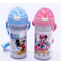 新款迪士尼联众儿童专用水杯可爱卡通迷你小学生专用水壶500ML
