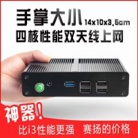 厂家直供XCY X29无风扇工业电脑 迷你电脑主机 低功耗工控主机