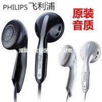 耳机批发 手机通话耳机 耳塞式 飞利浦耳机 SHE3800 手机数码配件
