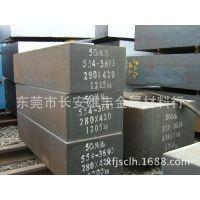 供应塑胶模具钢S136钢材 电渣模具钢材S136板材 耐蚀性耐磨性高S136棒材S136圆钢特性