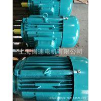 供应 老型号电动机 J02-61-4--13KW 电机 及特种三相异步电动机