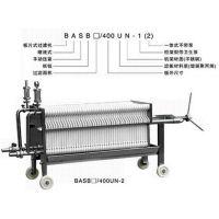 长宏供应 板片式精密过滤机BASB/400UN-1系列 参数 价格