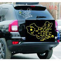 环游中国自驾游线路地图 风挡后窗玻璃赛道地图 中国地理车贴M-6
