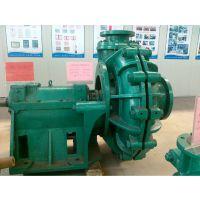 供应湖北省天门泵业65ZBG-530型渣浆泵