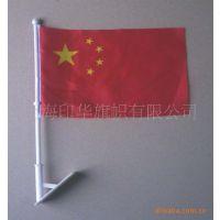供应汽车旗,手挥旗,节日彩旗,热转印旗帜,广告彩旗,旗帜印刷