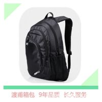 alibaba双十一专业品质的背包生产厂家OEM国内外品牌双肩背包