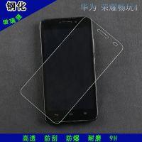 华为 荣耀畅玩4/C8817D玻璃保护膜完美贴合钢化膜防刮手机贴膜