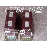 供应LZZBJ10-10型电流互感器;高压成套电器
