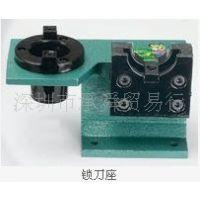 工厂现货供应CNC刀具夹具BT40锁刀座龙岗可送货