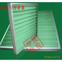 空气过滤器 初效 粗效空气过滤网 中央空调 洁净室新风框初级过滤