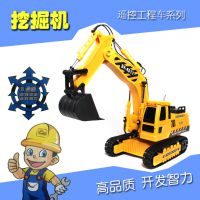 双鹰E511-001遥控工程车挖土机电动遥控挖掘机最热销儿童模型玩具