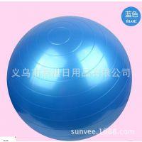 商祺厂家2014爆款郑多燕85cm加厚防爆孕妇瑜伽球减肥球 尺寸多选