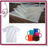 抱枕专用转印纸涤纶烫画纸快干热升华转印纸  免费拿样品质保证