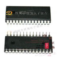 优势:ISD1760PY DIP-28 语音录制和重放 原装正品 供样配套