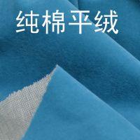 现货供应涤棉平绒沙发布展台装饰材料软包硬包布吸音面<料
