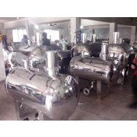 供应上海杜波流体设备制造有限公司