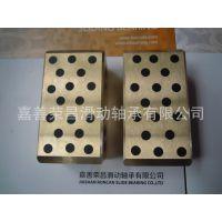 供应盘起LWP自润滑滑块,耐磨块PUNCN,高丽黄铜加石墨耐磨板系列