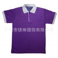 广州哪里可定制广告衫 文化衫工厂镁琳服饰