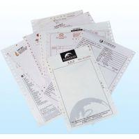 贝特纸业厂家印刷银行账单 销售清单 汽车维修工单 保险单 珠宝单