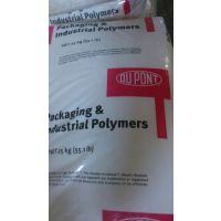 乙烯-醋酸乙烯共聚物EVA250 品牌:美国杜邦 珠三角区域核心优质供应商