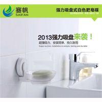 强力吸盘式白色肥皂碟 韩式扭式吸盘 免打孔塑料肥皂碟 一件代发
