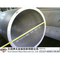 GB13296换热器316l不锈钢无缝管 浙江316l不锈钢钢管厂家 316l无缝管价格