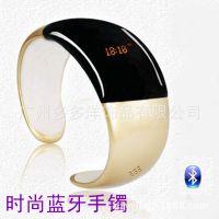 供应新款智能蓝牙手表 时尚高档多功能手表批发   173735