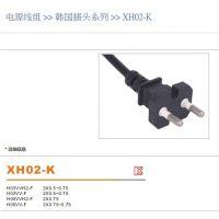 插头电线直销供应韩国KS插头KTL插头电源线壁炉电源线