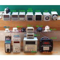 供应特价晶体管时间继电器 JS14,JS14A
