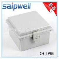 供应斯普威尔 塑料防水箱 端子接线箱 电缆分线箱 多尺寸端子箱