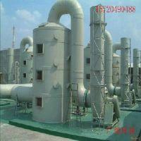 唐山化工厂酸雾废气处理设备广绿环保
