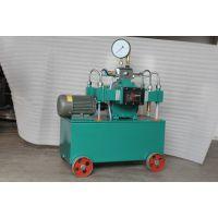 厂家现货供应 四川思凯达4D-SY型电动试压泵