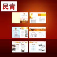 供应加工定制 铜版纸广告宣传单 A4宣传单制作
