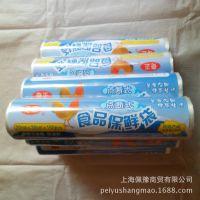 20*30奇正保鲜袋 食品袋保鲜食品保鲜袋 点断式食品袋 60卷/箱