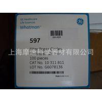 Whatman定性滤纸10311811,Grade 597 125mm,100张/包