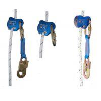 Tractel8mm自锁器 缓冲 缓降 攀登自锁器 锁绳防坠器