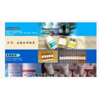 BW3599六号溶剂-6号溶剂油标样-标准物质-标准溶液
