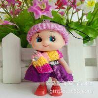 8厘米韩国全新围巾帽子迷糊娃娃 淘宝赠品创意小礼品 搪胶玩具