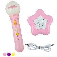 正品宝丽儿童麦克风 话筒 带音乐灯光 乐器扩音器玩具