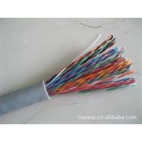 超六类网络线CAT6A无氧铜工程网路线25P大对数通信线缆
