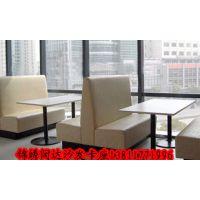 卡座,双排卡座沙发,餐厅沙发,茶餐厅沙发,咖啡厅沙发系列