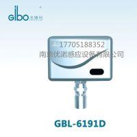 洁博利明装感应水龙头GBL-6191D人体红外感应洗手器南京感应龙头
