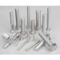 定国螺丝不锈钢紧固件分类