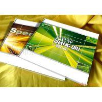 供应精美宣传画册、目录产品、说明书